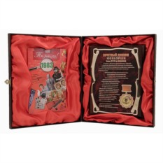 Почетный диплом юбилярши с DVD-открыткой, 30 лет