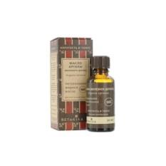 Натуральное жирное масло Аргана (30 мл.)