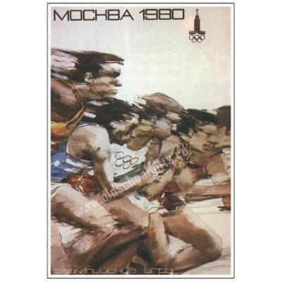 Плакат Москва 1980