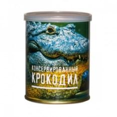 Сладкие консервы Консервированный крокодил