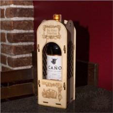 Коробка для бутылки In vino veritas - Истина в вине