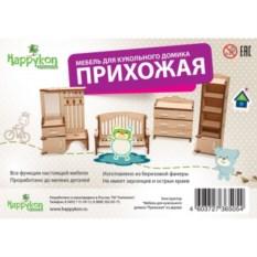 Набор мебели для кукольного домика Прихожая