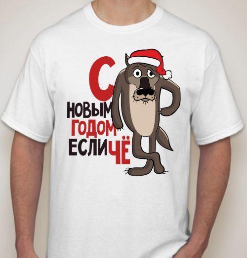 Мужская футболка Погудим?
