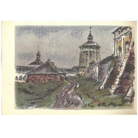 Литогр. Бернштейн Кирилло-Белозерский монастырь