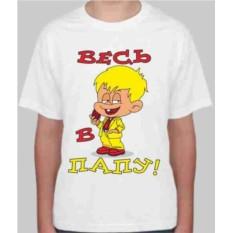 Детская футболка Весь в папу