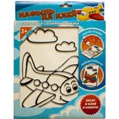 Набор для детского творчества Самолет