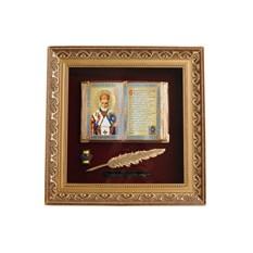 Панно «Николай Чудотворец»