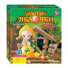 Настольная 3D игра для детей Золотые яблочки