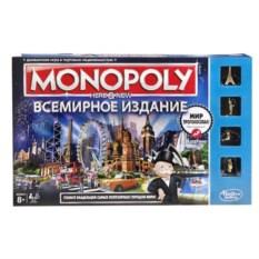 Настольная игра Монополия. Всемирная