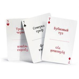 Игральные карты «Винолентис»