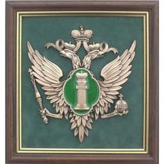 Плакетка Эмблема Министерства Юстиции РФ