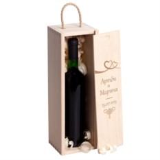 Именная коробка для вина с гравировкой «Он и она»