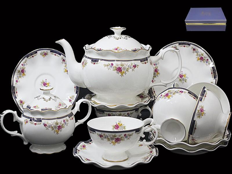 Чайный сервиз с кобальтовой окантовкой из 16 предметов
