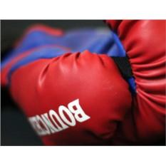 Подарочный сертификат Курс бокса