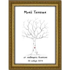 Дерево пожеланий на Татьянин день в коричневой раме