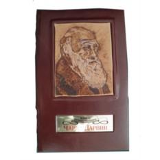 Подарочное издание Великие путешественники. Чарльз Дарвин