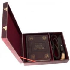Подарочный набор «Охотник» (книга без накладок)