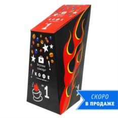 Кофе в зернах «Огненный креатив»