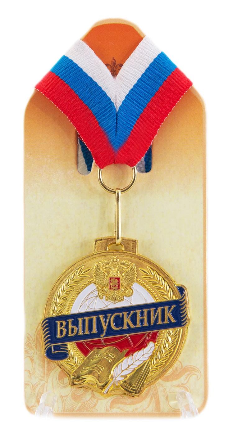 Подарочная медаль Выпускник!