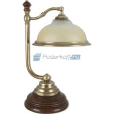 Лампа Лучи