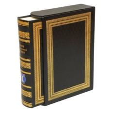 Подарочная книга История административной юстиции