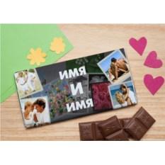 Шоколадная открытка Ваши имена