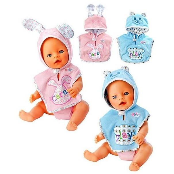 Халатики «Веселые зверушки» для куклы Baby born