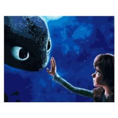 Картина по номерам «Как приручить дракона»