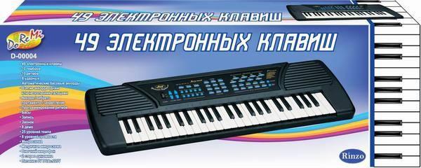 Синтезатор 49 клавиш
