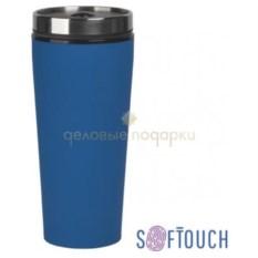 Синий термостакан с покрытием soft touch Верона