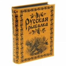 Книга шкатулка Русская рыбалка
