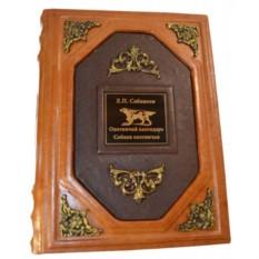 Подарочная книга Охотничий календарь. Собаки охотничьи