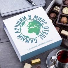 Бельгийский шоколад в подарочной упаковке Лучшему в мире отцу