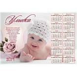 Календарь с фотографией на выбор