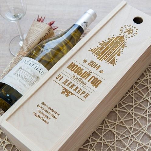 Коробка для вина с гравировкой Ёлка