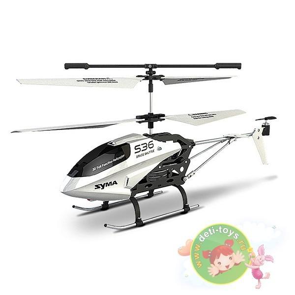 Радиоуправляемый вертолет Syma S36
