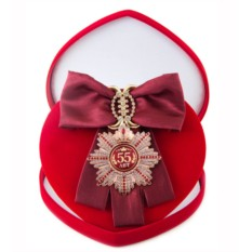 Большой Орден с бордовой лентой Юбилей 55