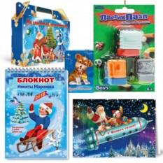 Новогодний подарочный набор с ластиками «Грузовички»