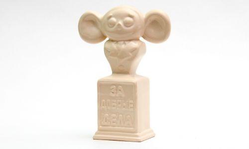 Награда Чебурашка