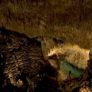 Экскурсия в Кунгурскую пещеру