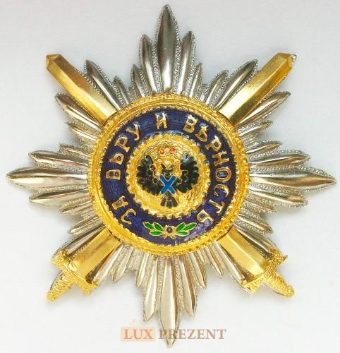 Звезда ордена св. Андрея Первозванного с мечами