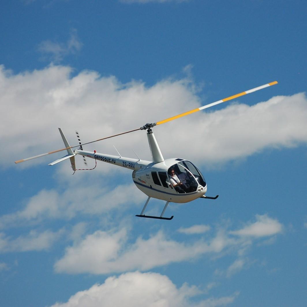 Сертификат на 25-минутный полет на вертолете