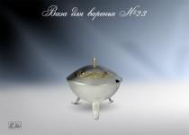 Серебряная ваза для варенья №23