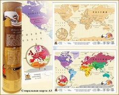 Скретч-карта Мира mini