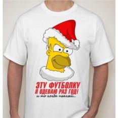 Мужская футболка Эту футболку я одеваю раз год