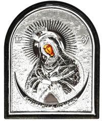 Серебряная икона Остробрамская Божья Матерь