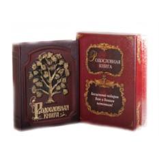 Родословная книга в коробке Изысканная с росписью