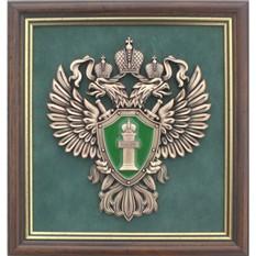 Плакетка Эмблема Прокуратуры РФ