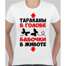 Женская футболка Тараканы в голове
