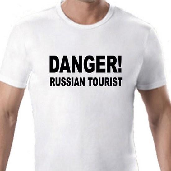 Футболка Danger! Russian tourist